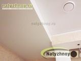 2-х уровневый потолок на кухне, вариант 'Антресоль'