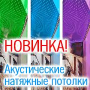 Теплоизоляция капота киа спектра